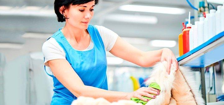 Ручная чистка любой одежды растительными бальзамами от центра биочистки вещей «Biogarderobe»