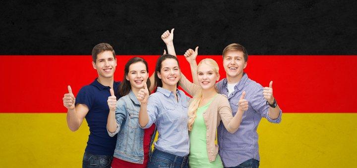 Курс немецкого языка для взрослых в школе «Будет Talk»