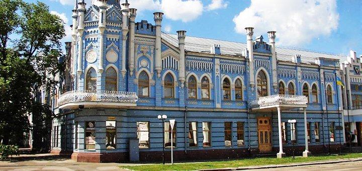 Экскурсионный тур в Черкассы «Украинский Тибет» от туристического проекта «Secret city»