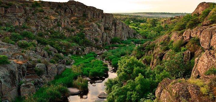 Пеший групповой поход «Актовский каньон» от туристического клуба «Wanderer»