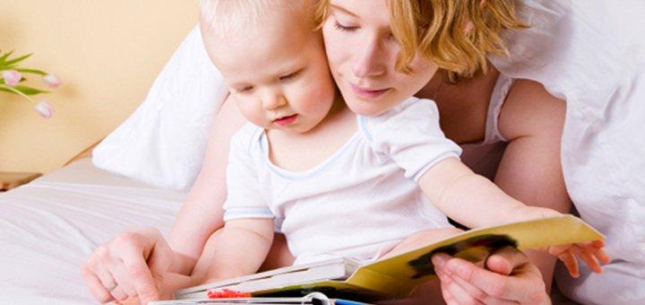 Скидка -10% на все детские книжки в интернет - магазине «Bambook»