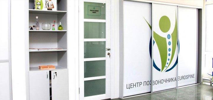 До 10 лечебных массажей в центре позвоночника «Eurospine»