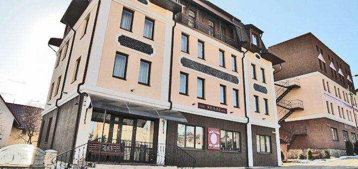 От 4 дней отдыха с питанием в отеле «Хелли» в самом сердце Трускавца