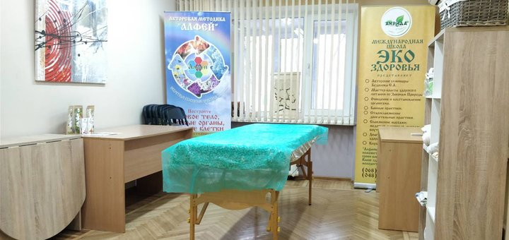 До 7 сеансов массажа на выбор в международной школе здоровья «Akrida»