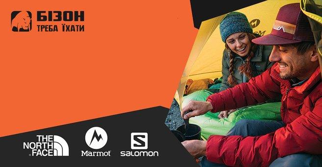 Скидка до 50% на городскую и горнолыжную женскую одежду «The North Face», «Marmot», «Salewa»