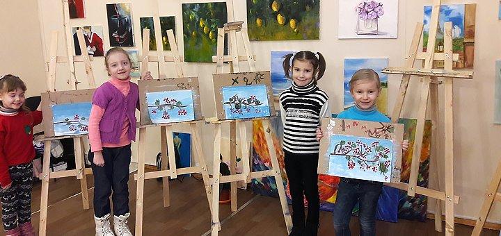 До 24 занятий рисованием в детской художественной школе при арт-студии «DALI»