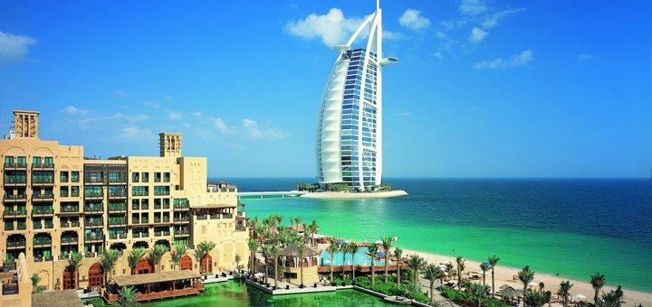 Скидка 8% на тур в ОАЭ по системе раннего бронирования от агентства «Заманчивые туры»