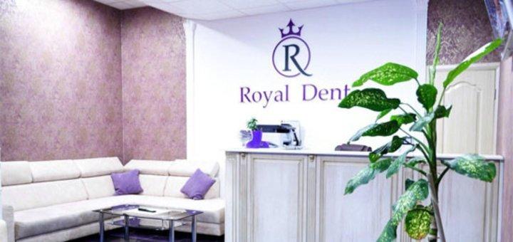 Ультразвуковая чистка зубов с Air Flow и глубоким фторированием в стоматологии «Royal Dent»