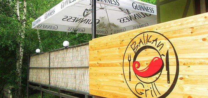 Первая в Киеве конусная пицца в ресторане «Balkan Grill»