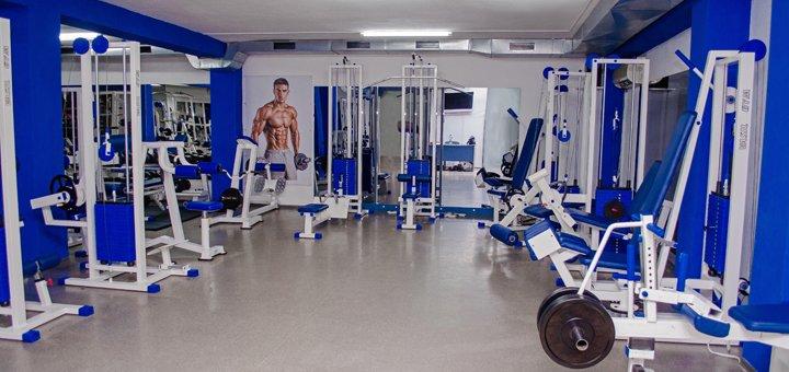 Скидка 20% на 3 месяца занятий по абонементу «Дневной» в фитнес-центре «Athletic Build»