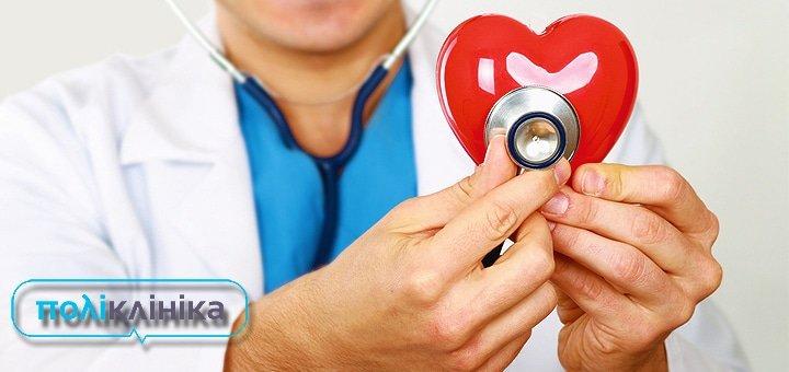 Комплексное обследование сердца и сосудов в сети медицинских ...