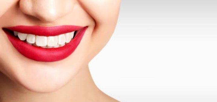Скидка до 92% на установку брекет-системы в стоматологической клинике «L-STOM»