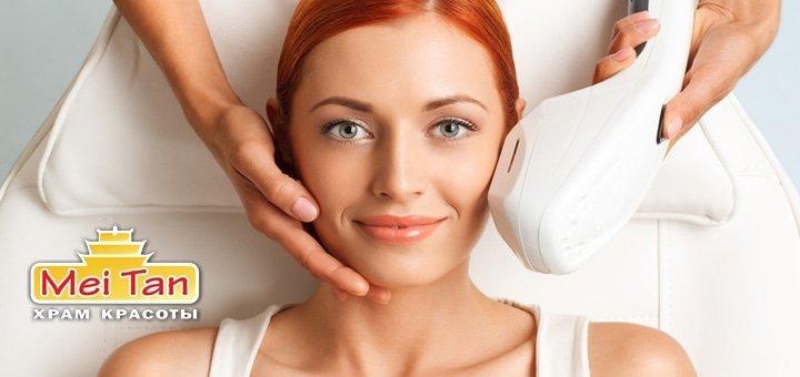1 или 5 сеансов 3D-фотоомоложения кожи лица, шеи, декольте в салоне красоты «Мей Тан».