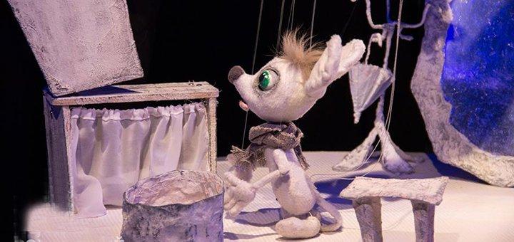 Билеты на все детские спектакли и вечернюю программу в октябре от «Малого Театра Марионеток»
