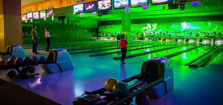 Скидка 50% на все услуги в развлекательном комплексе «City Bowling»