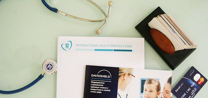 Полное обследование на болезни, которые передаются половым путем от «IMP clinic»