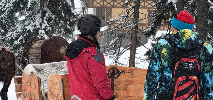 Туры в Славское на высокий сезон с питанием, проживанием и трансфером от «Buli-Tour»