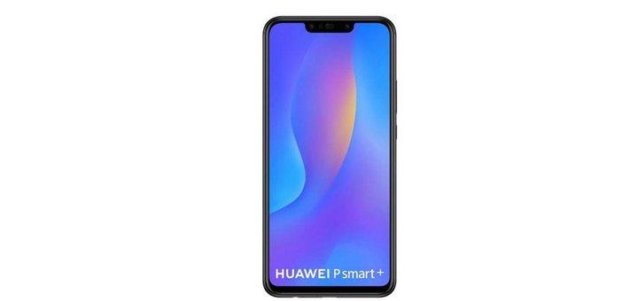 Невероятные цены на смартфоны HUAWEI