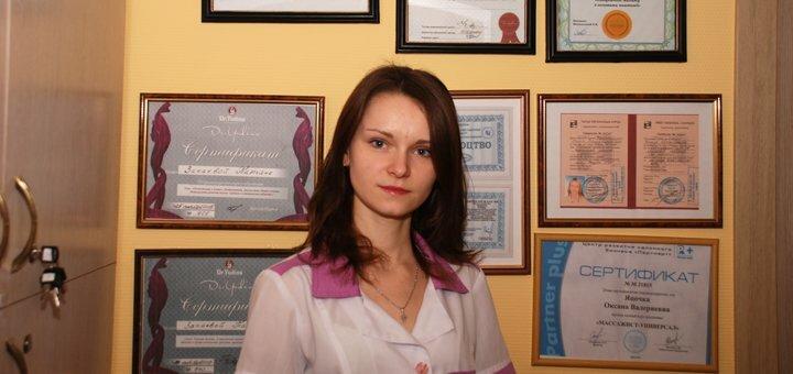 10 сеансов на эндермолифт массаж «LPG ultra professional» в студии красоты «Нова-Я»
