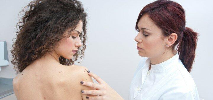 Комплексное обследование у дерматолога в медицинском центре «Гиппократ»