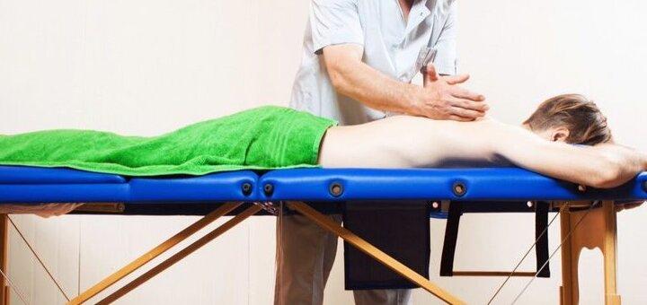 До 5 сеансів оздоровчого масажу тіла в кабінеті масажу «Все!Масаж»