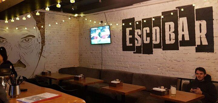 Скидка 50% на все меню кухни в «Escobar»