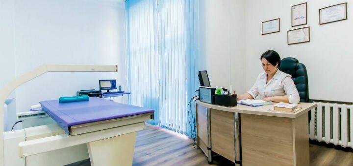 Консультация гинеколога-эндокринолога в медицинском центре «Герц»