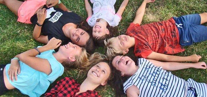 Летние каникулы «Вейк-кемп» для современных детей 8-16 лет в «ELECTeens CAMP»