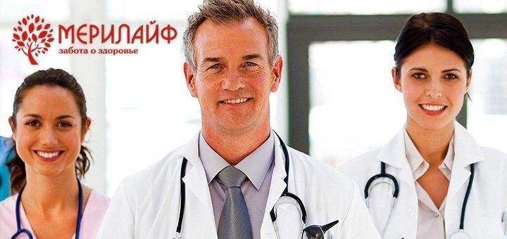 гинекология полное обследование