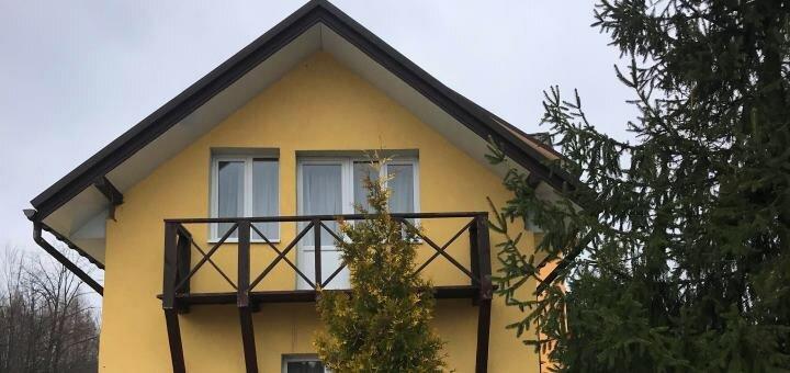 От 4 дней отдыха для двоих в коттедже «Forest House» в Трускавце