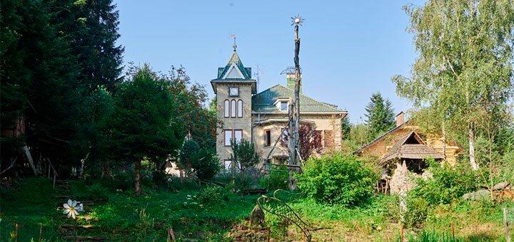 От 3 дней отдыха в отеле «Сказка леса» в Сходнице