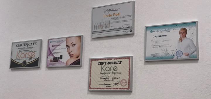 До 7 сеансов LPG-массажа всего тела в салоне красоты «Essel»