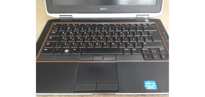 Скидка 10% на мощный ноутбук бизнес серии для офиса и дома