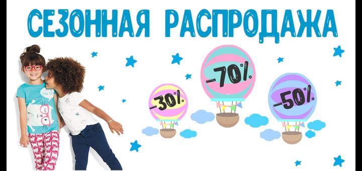 09c16c6c48179 Интернет-магазин «carters-ukraine.com.ua» Киев. Скидки и акции в ...