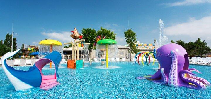 Скидка 50% на целый день развлечений в аквапарке «Затока» 13.06-21.06.2019