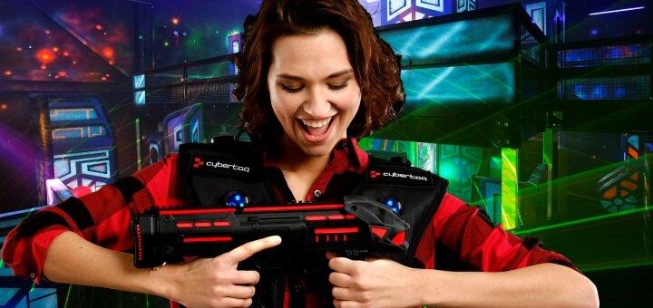 30 минут игры в лазерные бои в развлекательном центре «CosmoStrike»