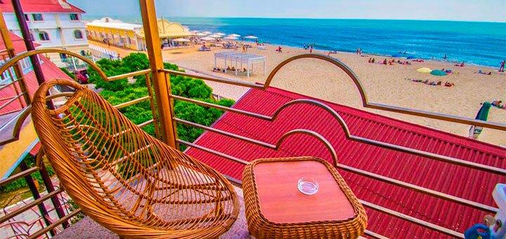 От 3 дней отдыха в июне в отеле «Гармония» в Затоке на первой линии Черного моря