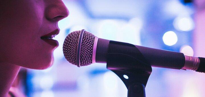 До 4 индивидуальных занятий по вокалу в творческой студии «YAProject»