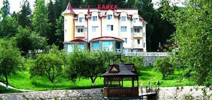 От 3 дней отдыха в сентябре с дополнительным пакетом услуг в комплексе «Байка» в Карпатах