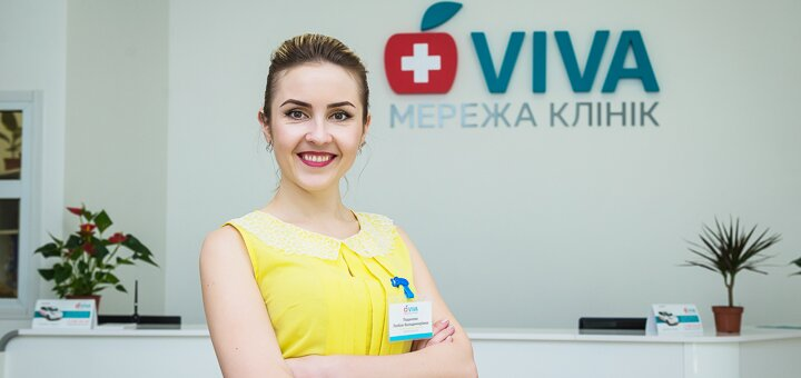 Базовое или комплексное обследование у флеболога в сети клиник «VIVA»