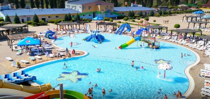 Скидка 50% на целый день развлечений в аквапарке «Коблево» с 08.07 по 14.07