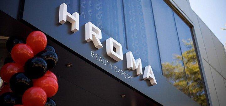 До 3 сеансов плазмолифтинга от косметолога Инны Бойко в салоне красоты «Beauty Hroma Expert»