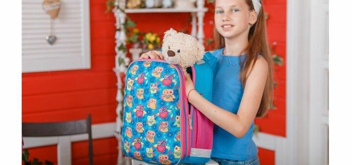 Скидка 10% на школьные товары от «Мамазина»