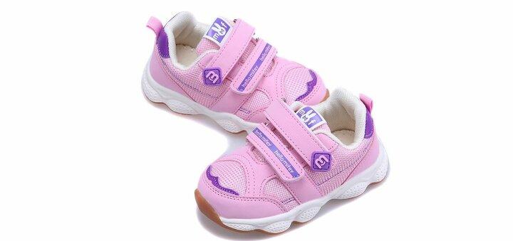 Скидка 23% на кроссовки для девочки Hello Mifey от «Karo Store»