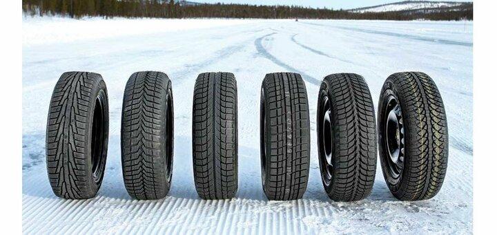 Скидка 5% на все зимние шины в шинных центрах «Твоя Шина»