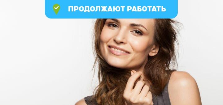 До 3 сеансов фотоомоложения лица, шеи или зоны декольте в кабинете косметологии «Natalimage»