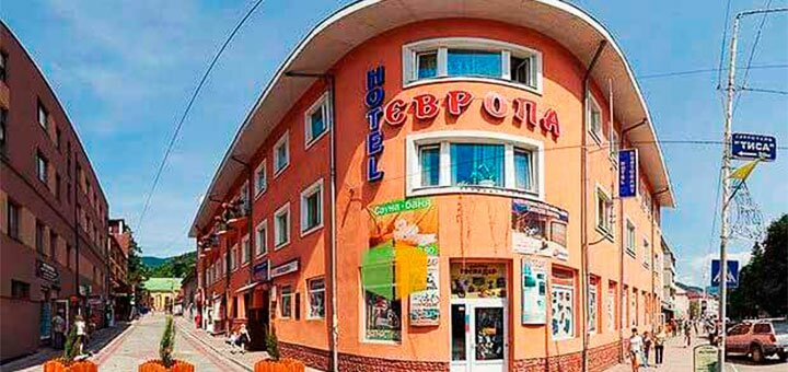 От 3 дней отдыха в номере люкс в туристическом комплексе «Европа» в Карпатах