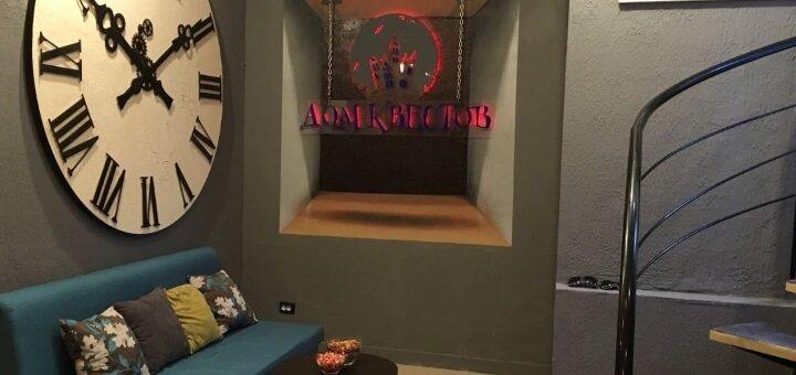 Посещение квест-комнаты «Мальчишник в Вегасе» от компании «Дом Квестов»