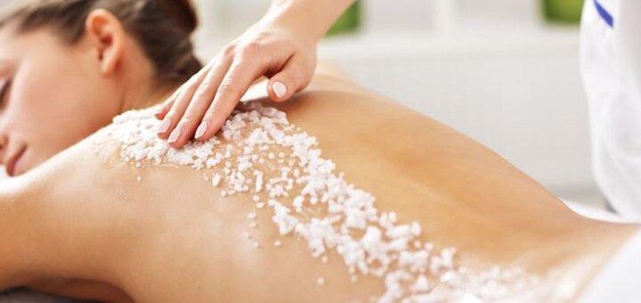 До 10 сеансів сольового скрабування з масажем тіла в «Салоні краси та естетичної косметології»