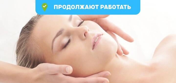 До 3 сеансов омолаживающего массажа лица с увлажняющей маской в кабинете Ирины Овруцкой